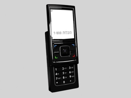 3d nokia cellphone model