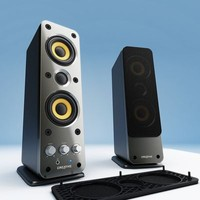 Creative Gigaworks T40 desktop speakers