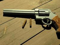 gun.mb