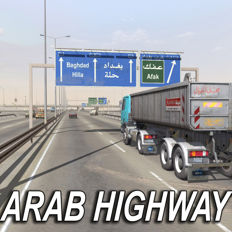 3d arab highway format model