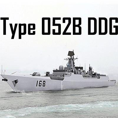 3d model type 052b luyang class