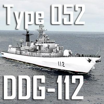 3d type 052 luhu class