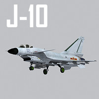 Chinese Air Force J-10 Fighter (low polygon)