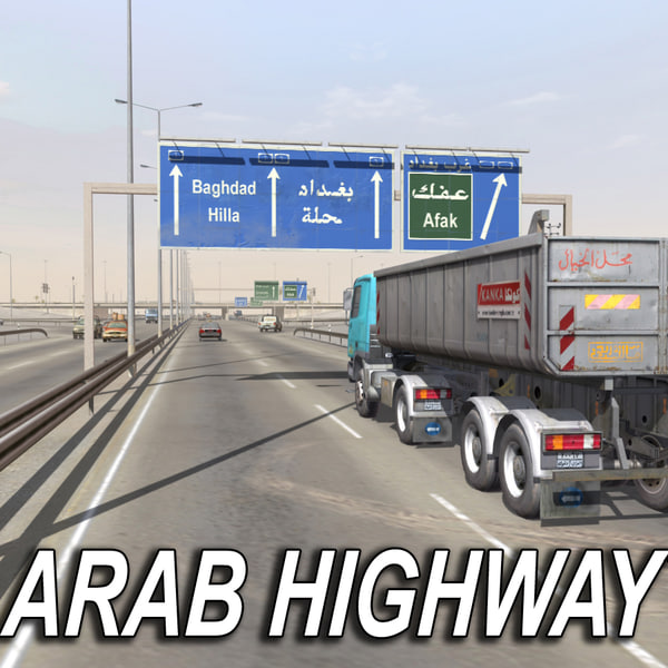 3ds max arab highway multi format