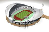 Stadium.rar