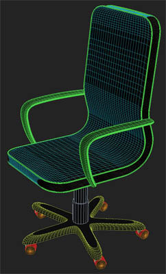 max office executive chair