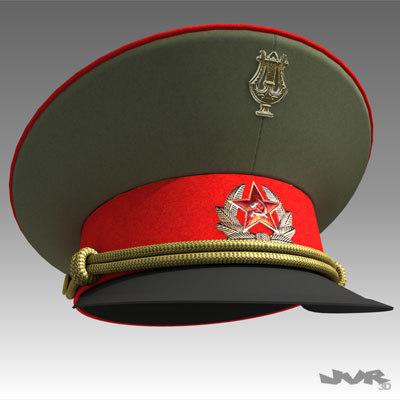 max ussr visor cap