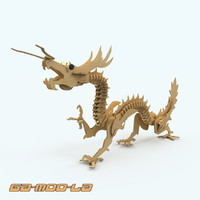3d childrens dragon