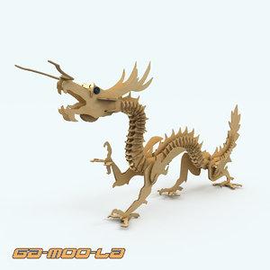 3d childrens dragon
