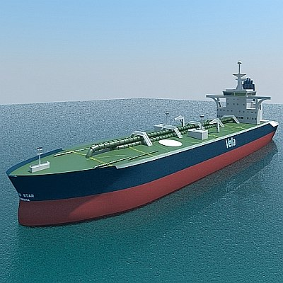 sirius star oil tanker max
