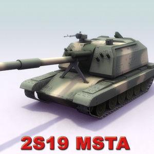 msta 2s19 artillery gas max