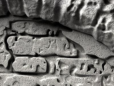 maya arch interior
