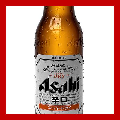 3d model asahi beer bottle