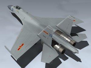 3d model of su-27 flanker b china