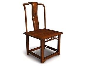 rattan chair interior furniture max