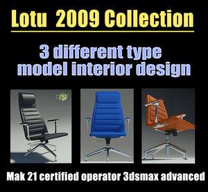 max lotu 2009