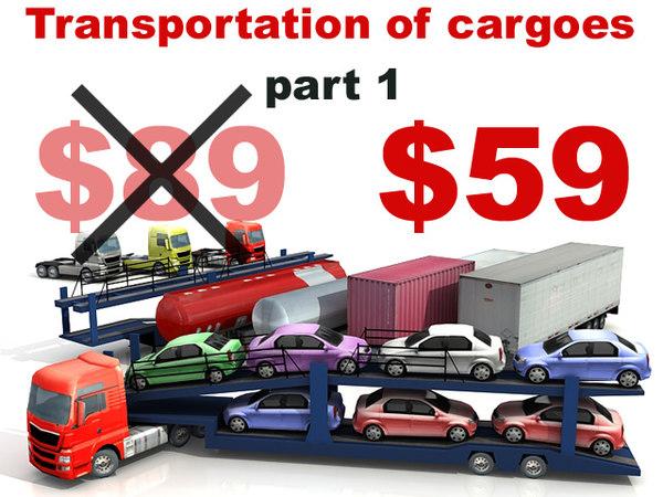 transportation cargoes 3d max