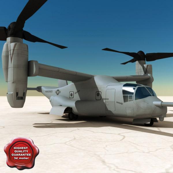 maya v-22 osprey helicopter