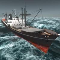 Ship Treylon class