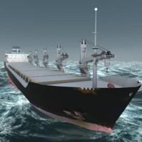 maya cargo ship chios class