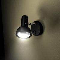 Household Spotlight .mb .ma