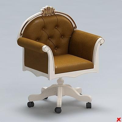 3d model armchair swivel chair