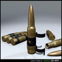 Bullet 7.62x51