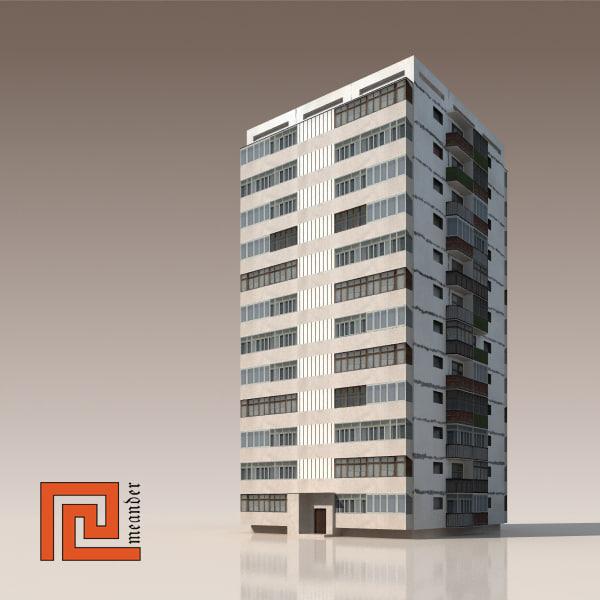 high-rise building x