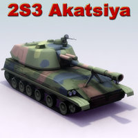 2S3-Akatsiya_SPH_Multi