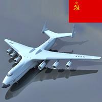 antonov an-225 mriya 3d dxf