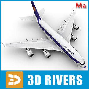 airbus a380 blue orange ma