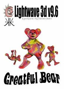 grateful bear character 3d lwo