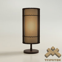 KAI O Table lamp - Standard