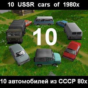 ussr cars 1980x 3d model