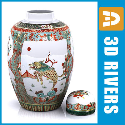3d chinese vase