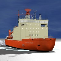 Argentine Icebreaker IRIZAR