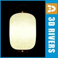 japanese lamp japan max free