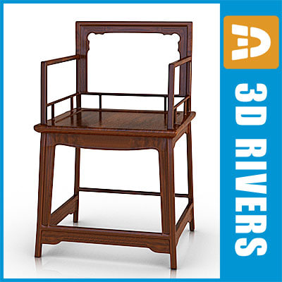 3d model of chinese chair design
