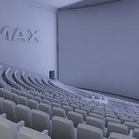 imax interior 3d max