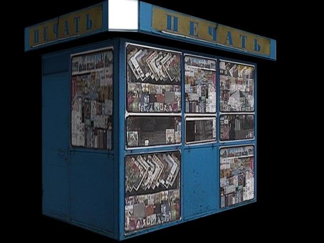 3d news-stand model