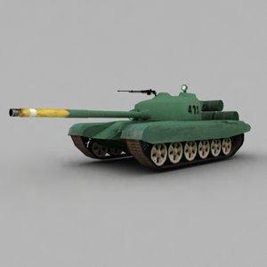 t55 t 55 3d 3ds