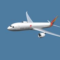 A350-900 Asiana