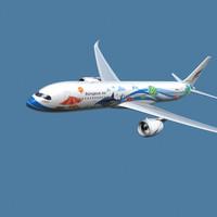 A350-900 Bangkok