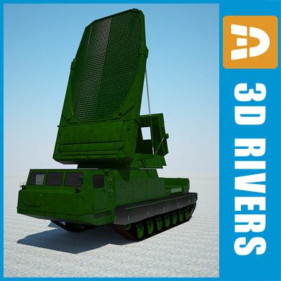 3ds max anthey-2500 radar