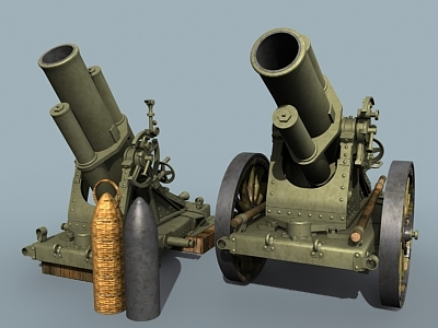 german 25cm smw n 3d model