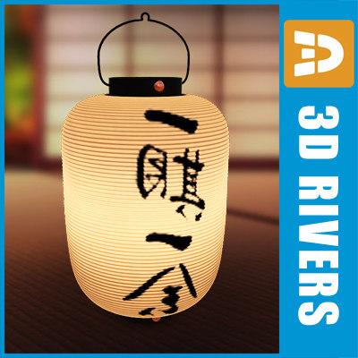 3d oriental lamp tea ceremony model