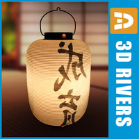 3d oriental lamp development japanese interiors