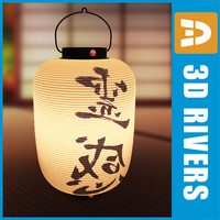 3d oriental lamp inspiration japanese interiors