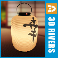 Japanese Happiness lamp by 3DRivers