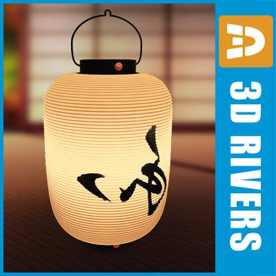 japanese lamp 3d model